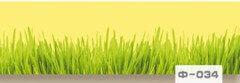 Ф-034: Сочная трава, скинали для кухни