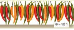 Ф-151: Красный горький перец, скинали